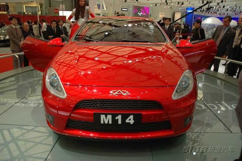 十一届上海国际汽车工业展览会于2005年4月22日至28日在上海新国高清图片