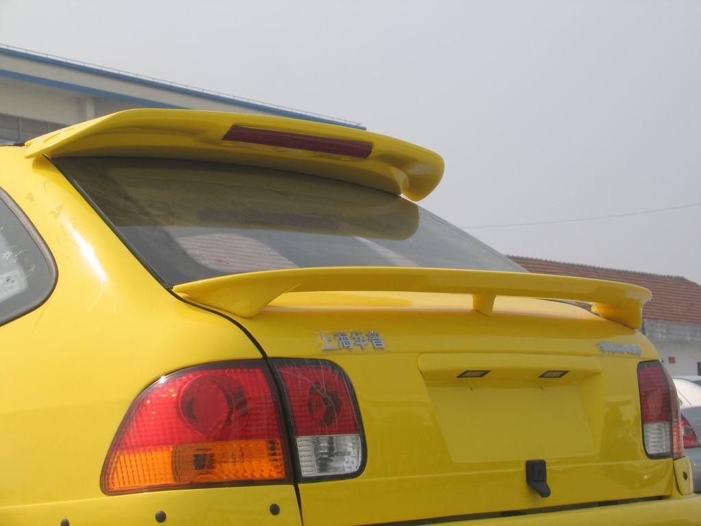 华普海迅205