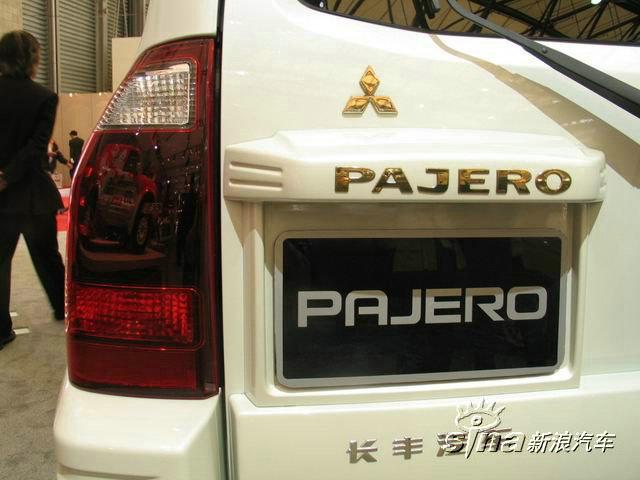 三菱帕杰罗