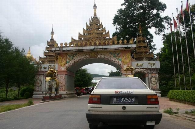 D And A Auto >> 进入缅甸小勐拉_图片_新浪汽车