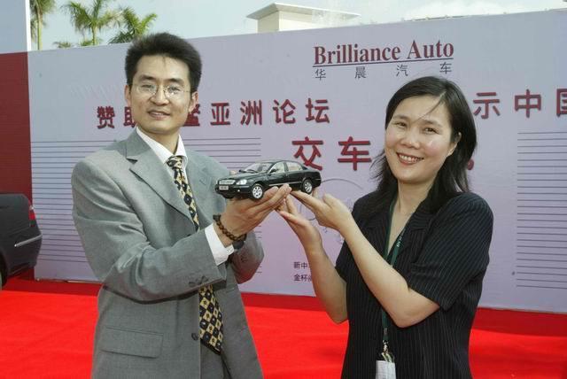 华晨金杯代表杨新斌把钥匙交到博鳌亚洲代表秘书处代表齐红儿手中