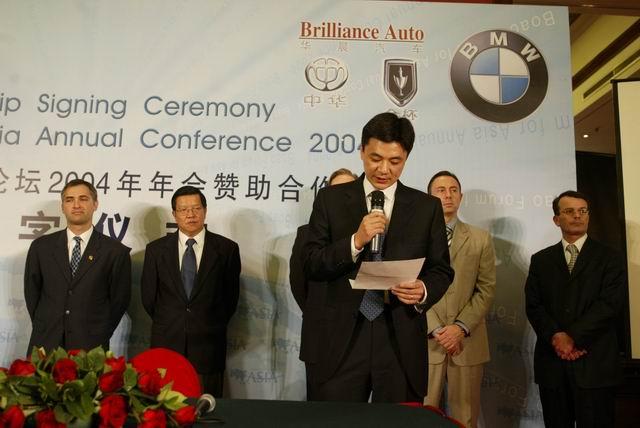 苏强董事长作为华晨与宝马联合赞助的代表