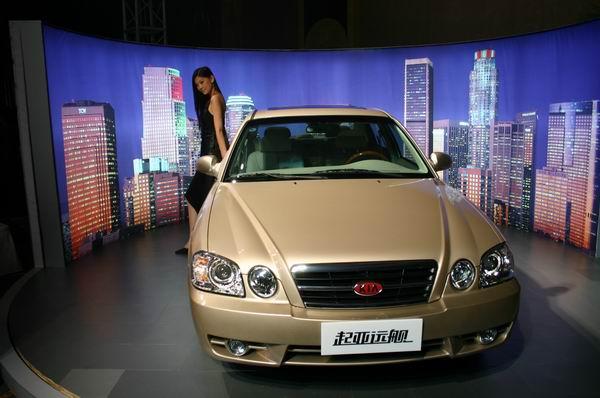 年9月10日,东风悦达起亚在上海为中国市场全新打造的中高档乘用高清图片