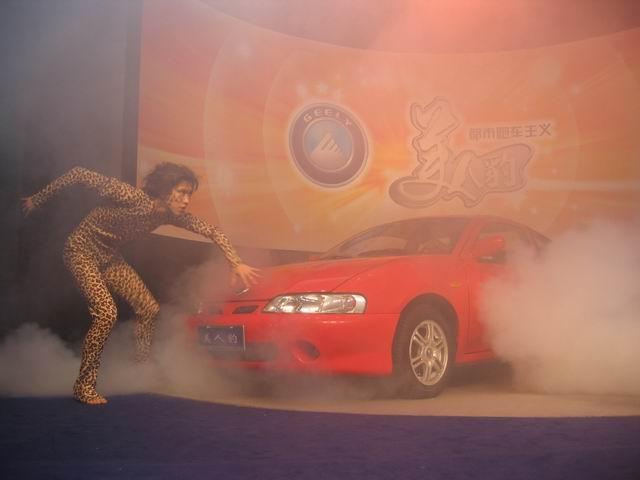 激情起舞在吉利美人豹跑车上市现场高清图片