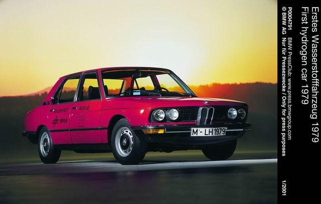1979年第一辆液氢汽车
