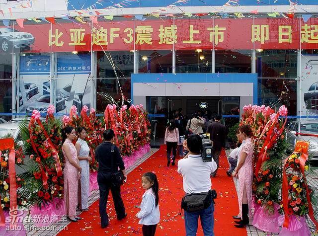 F3深圳上市现场图