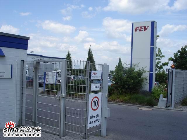 参观德国fev汽车设计公司