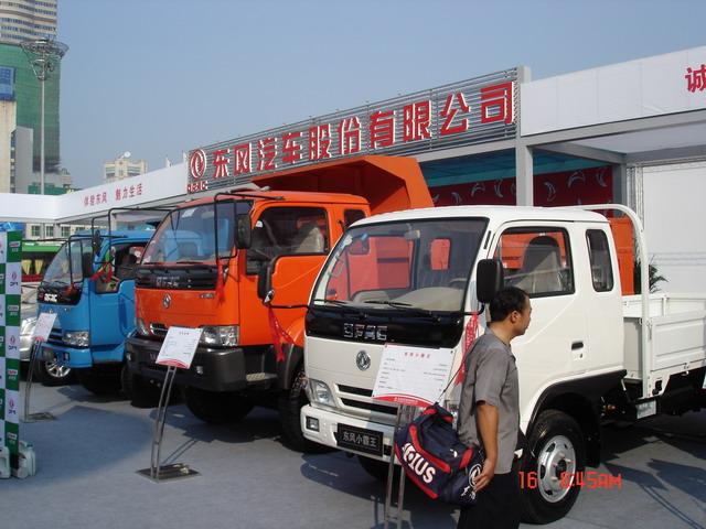 东风汽车公司整体参展第六届武汉国际车展.图为东风汽车.-东风汽车图片