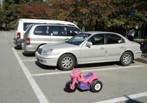 谁家公子的车位?