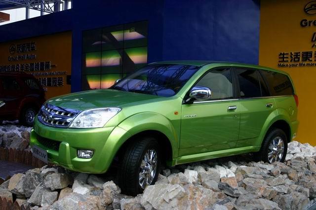 """""""哈弗CUV"""",亮相北京车展,它将成为本次车展长城汽车6款新品高清图片"""