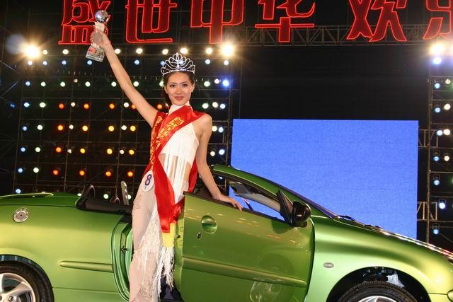 广东姑娘朱云珊夺得冠军