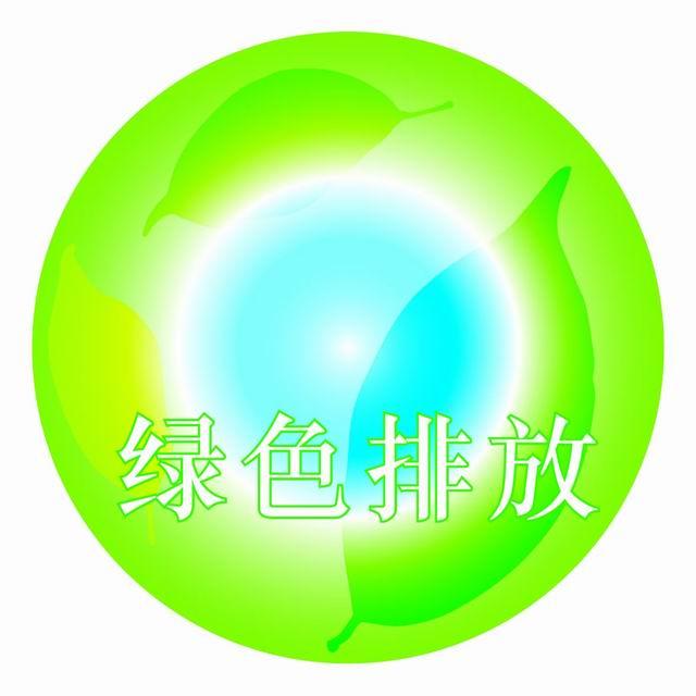 广州本田07款奥德赛高清图片