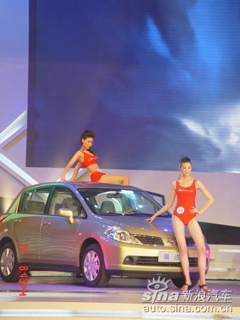 第六届cctv模特电视大赛-汽车秀
