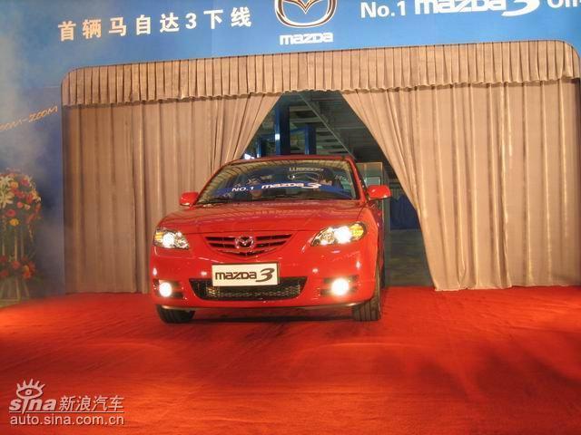 Mazda3外观