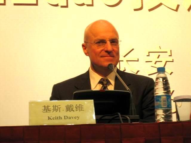 福特汽中国副总裁基斯.戴维