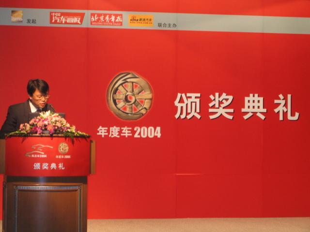 《中国汽车画报》项目总监夏冬
