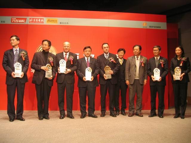 2004年年度车颁奖现场图片