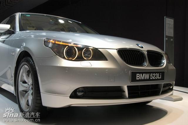10月23日,宝马集团及其合资企业华晨宝马汽车有限公司在成都举行