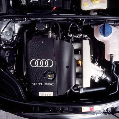 奥迪A4 1.8T的发动机