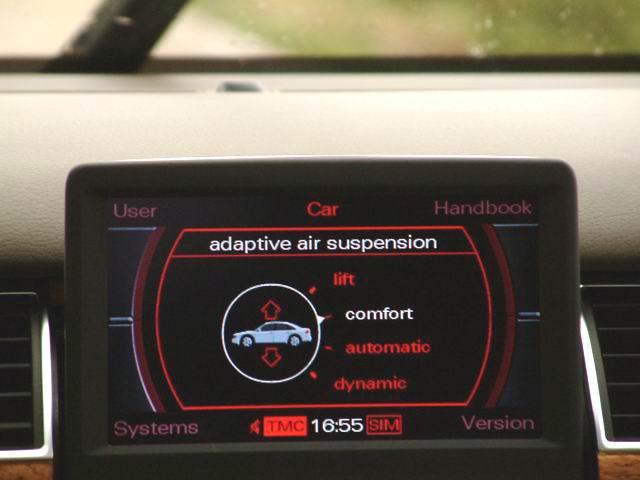 奥迪A8 L 6.0 quattro多媒体交互系统