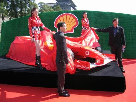 法拉利赛车高清图片