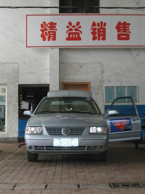 愿者试车队伍从上海大众汽车一厂启程.这些图片记录下了志愿者们高清图片