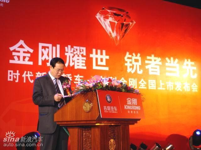 吉利控股常务副总裁杨健