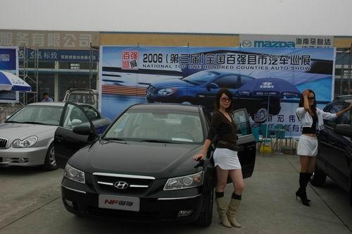 ,全国百强县市汽车巡展第三次来到了位列全国百强县市第三的张图片