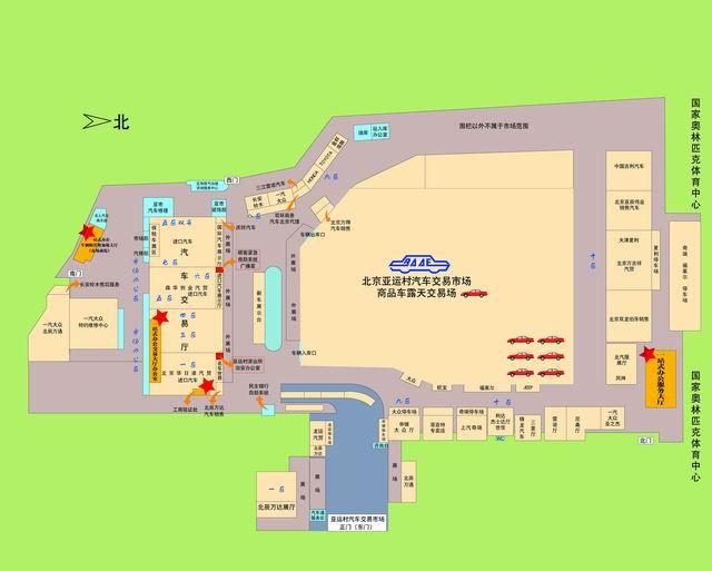 亚运村汽车交易新市场地图
