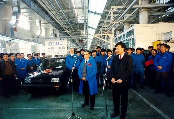 1993年2月17日,一汽-大众在总装车间举行了第10000辆捷达轿车下线仪式。