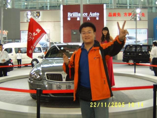 中华车主观看广州车展
