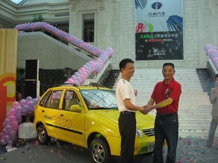 江南汽车微轿领域首推个性化生产定单高清图片