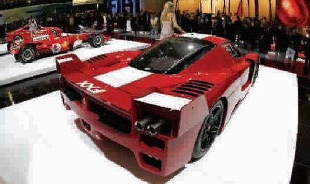 法拉利fxx与长城汽车共同亮相意大利车展