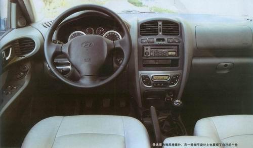 续航 试驾华泰现代圣达菲SUV高清图片