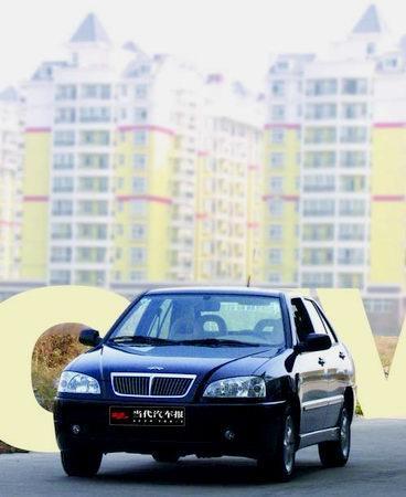 奇瑞旗云CVT版 VS QQ EZdrive高清图片