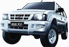 SUV陆风X6售价12万至16万元