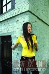 女孩操逼影视大片_青岛女孩性格中的酷与韧是支撑她在北京闯荡的动力