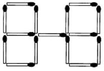 火柴游戏:4个正方形变5个挪几根火柴(图)