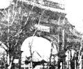1912年的复旦大学