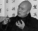 张铁林挂帅暨大艺术学院