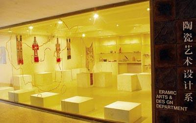 新浪校园 -我爱黏土 清华大学美术学院陶瓷艺术设计系