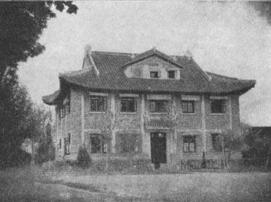 1931年建成的落成佩琳院,90年代中期拆除,原址在今校医院