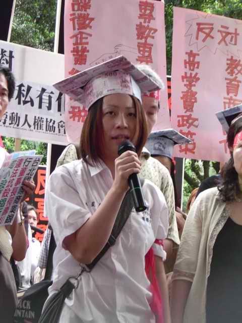 组图:不满高学费 台湾大学生围攻教育部_新浪