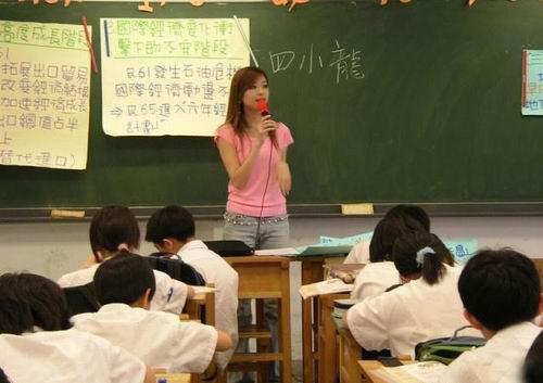 组图:爱上课堂 偷拍美女老师上课