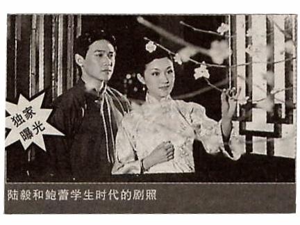 陆毅学生时期剧照曝光(包括泉水叮咚)-【娱乐