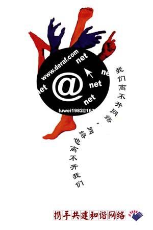 组图:169号北京联合大学卢苇同学作品