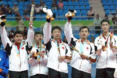 门票-领奖台中国队庆祝夺得亚运乒乓球男团烟台帆船图文图片