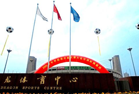 图文-中甲开幕式尽显江南风情2006赛季从这里开始