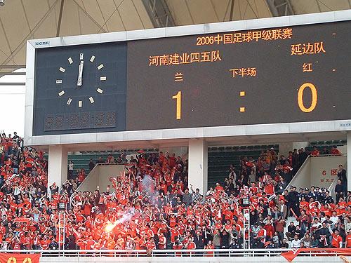 图文-建业最后时刻1-0胜延边1比0保持到终场