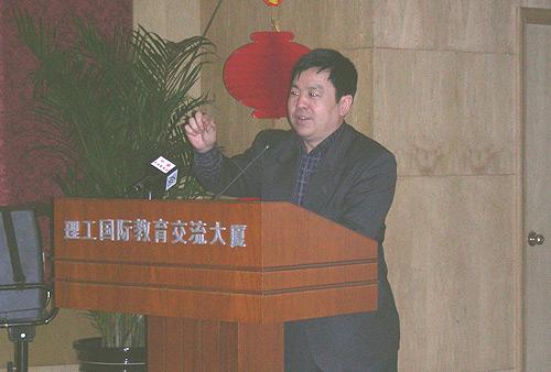 图文-北理工在学校召开团拜会副校长杨宾答谢各界